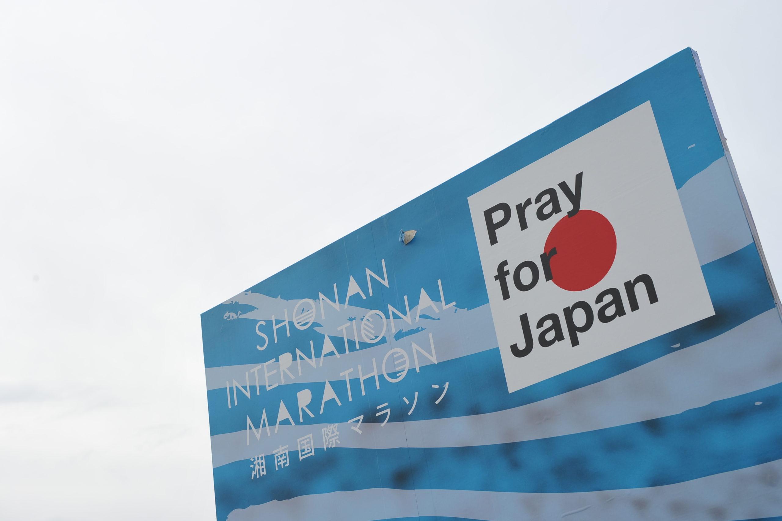 サブ4を達成した2011年11月3日の第6回湘南国際マラソン