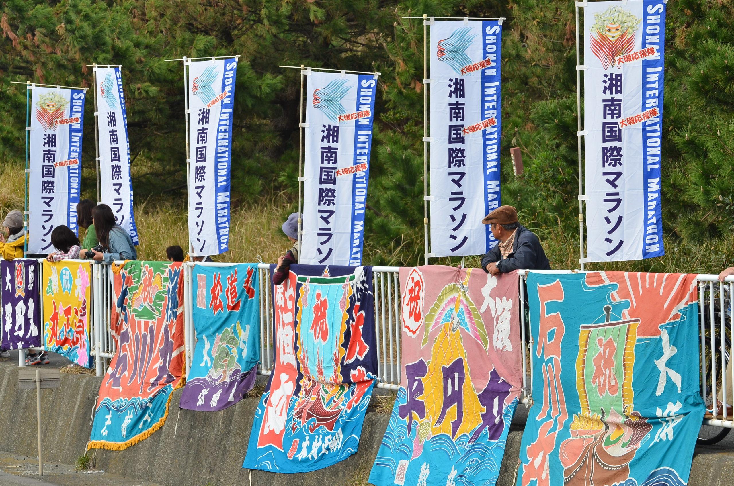 湘南国際マラソン当日、沿道で応援する方々