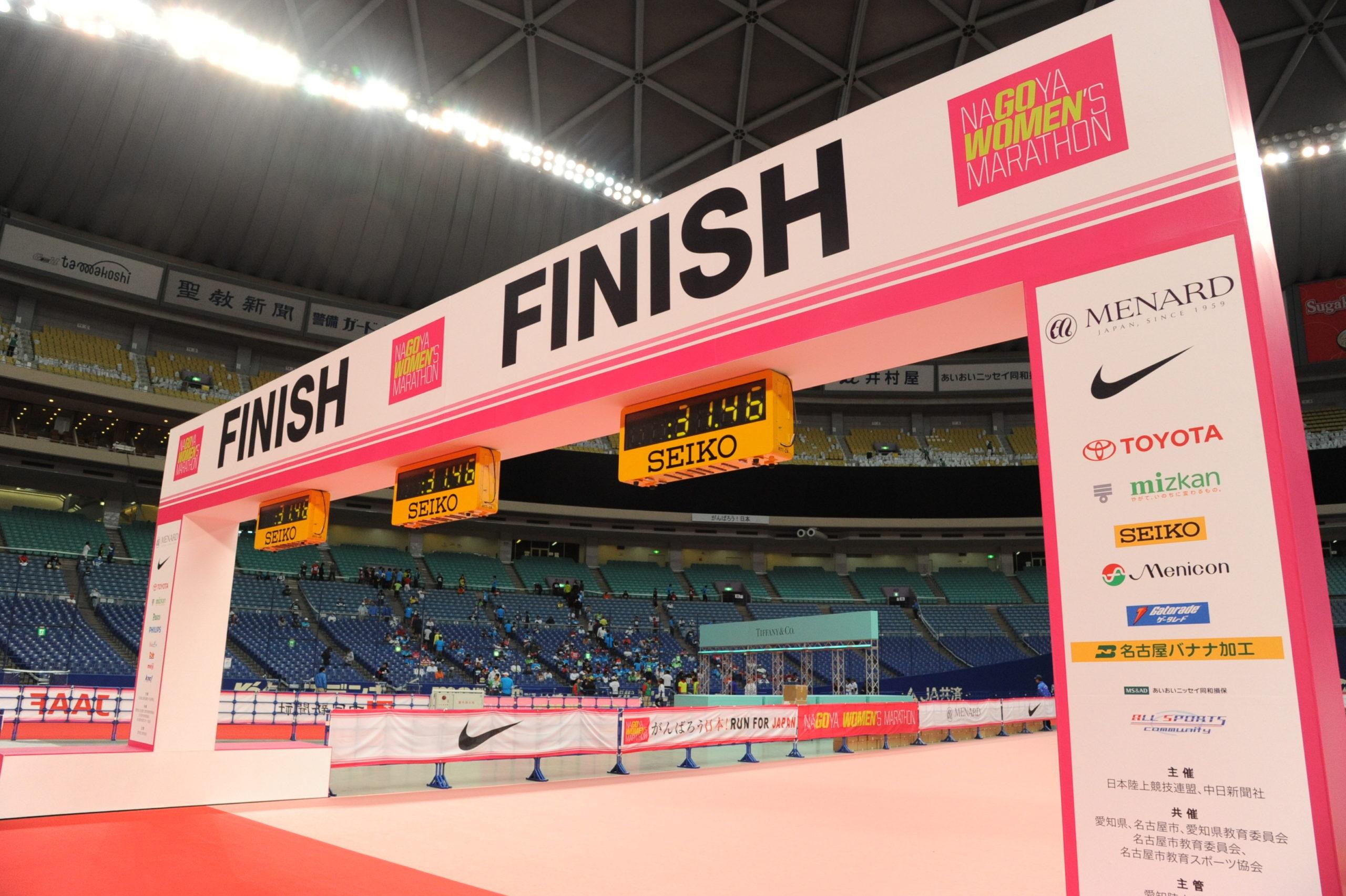 2012年3月11日第1回名古屋ウィメンズマラソンフィニッシュゲート