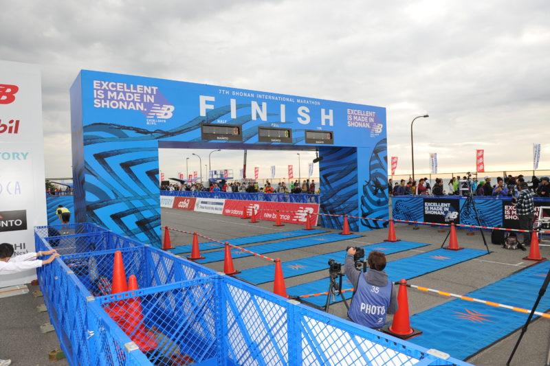 湘南国際マラソンゴール地点