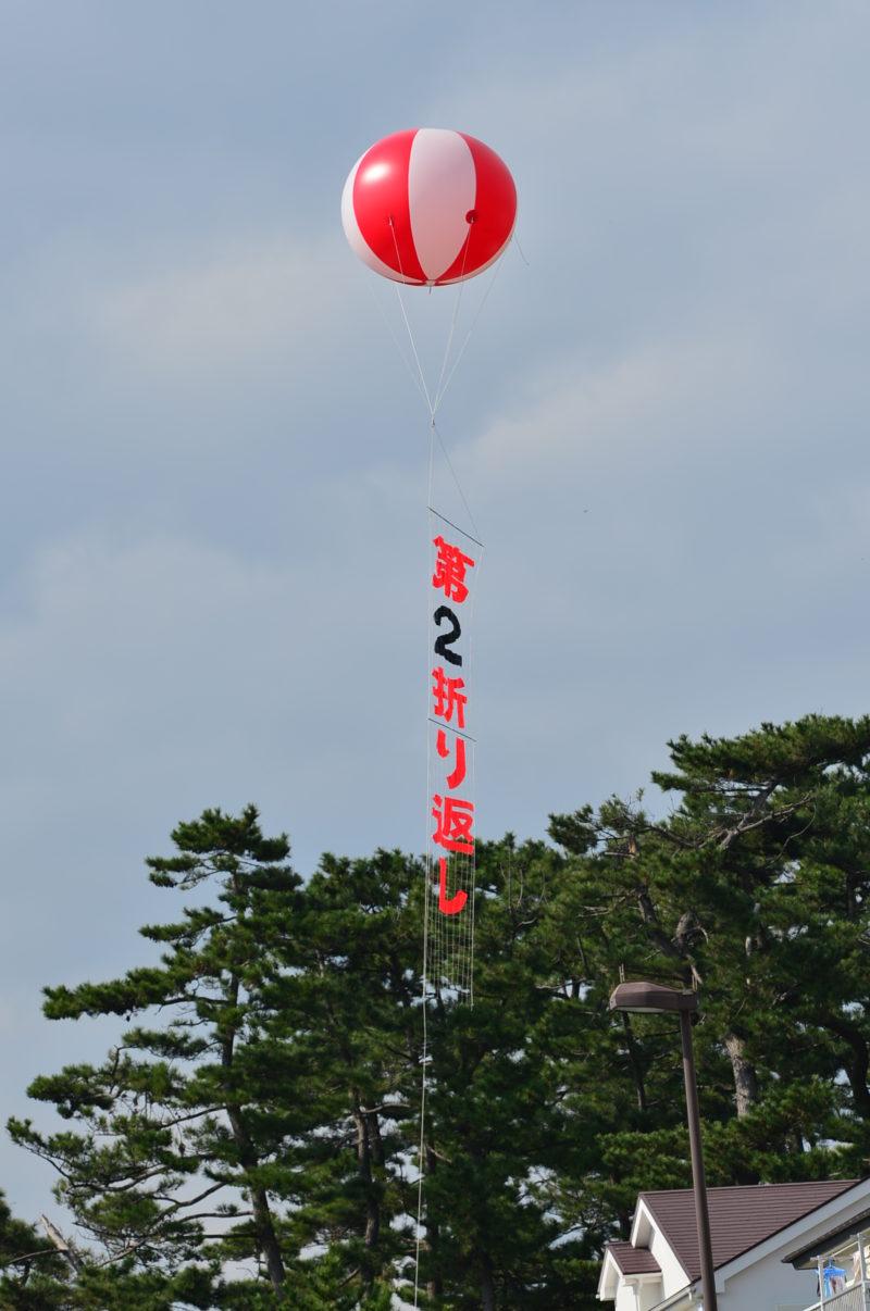 湘南国際マラソン40kmの第2折り返し地点
