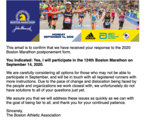 ボストンマラソン9月への参加確認メール