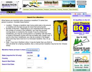 MarathonGuide.comのHP1
