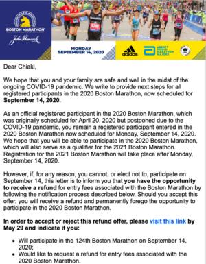ボストンアスレチックアソシエーションから届くニュースレター:返金1