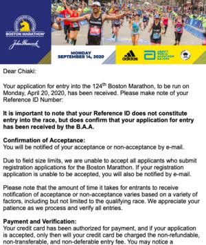 ボストンマラソン事務局からの受付承認メール