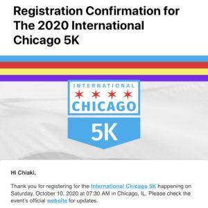 シカゴマラソン前日に開催される5kmレースのエントリー画面