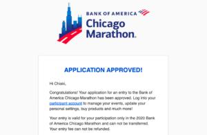 シカゴマラソンからの承認メール