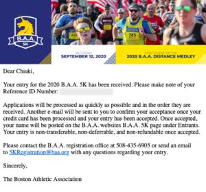 ボストンマラソン5kmエントリー承認メール