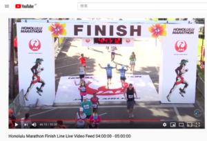 2017年ホノルルマラソンのFinish-Line動画
