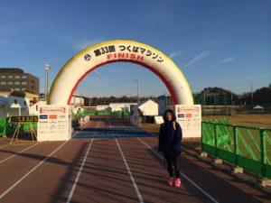 2013年つくばマラソン