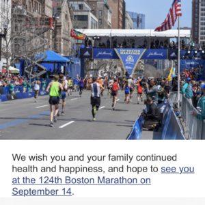 ボストンアスレチックアソシエイションからのメール