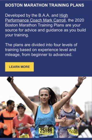 ボストンアスレチックアソシエイトからトレーニングプランのお知らせ