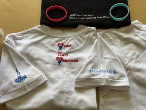三浦国際市民マラソン参加賞Tシャツ裏