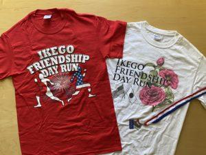 IKEGO FRIENDSHIP DAY RUN参加賞Tシャツ表