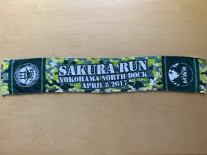 YOKOHAMA North Dock Sakura Run参加賞