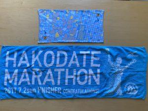 函館マラソン参加賞