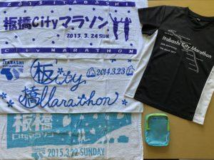 板橋Cityマラソン参加賞Tシャツ表