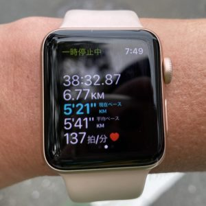 Apple Watchでも計測
