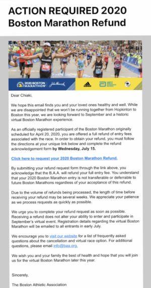 ボストンマラソン協会から、参加費払い戻しのリクエストフォーム