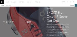 On公式サイトよりCloud