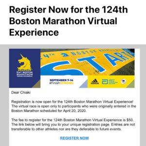 ボストンマラソンバーチャルエクスペリエンスの登録画面