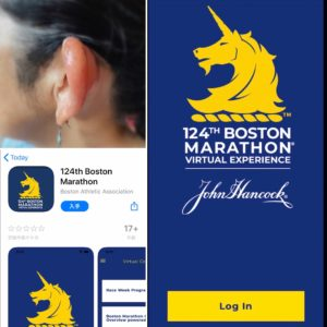 バーチャルボストンマラソンの専用アプリ