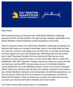 ボストンマラソンバーチャルエクスペリエンスのモバイルアプリリリース