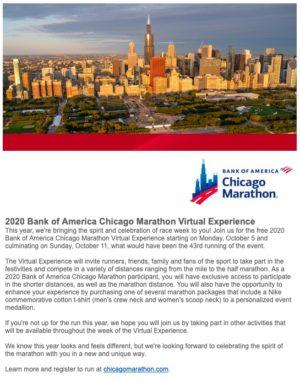 シカゴマラソン バーチャルエクスペリエンスの通知メール
