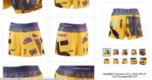 NUMERO 7 Pockets レディースジョギングパンツ/Leopardカナリア