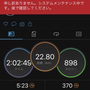 """【5'22""""→5'26""""→4'59""""で16.2km(ビルドアップ) 】システムメンテナンス中"""