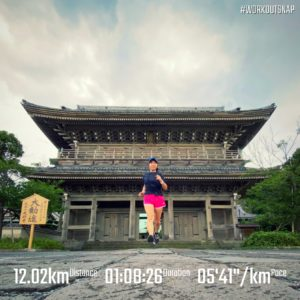 """【2×(5'09""""で3.3km)】光明寺"""