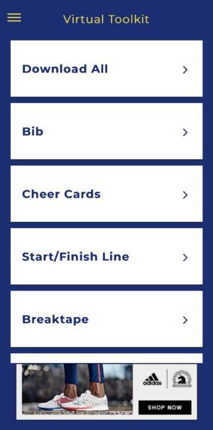 ボストンマラソンバーチャルエクスペリエンスのモバイルアプリのバーチャルツールキット