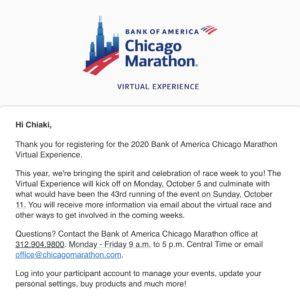 バーチャルシカゴマラソン、フルマラソンエントリー