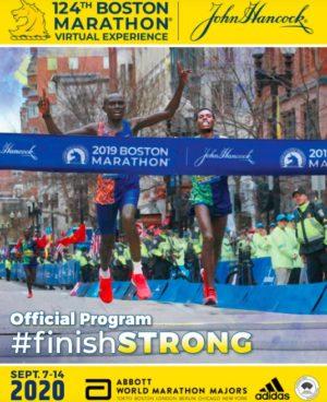 ボストンマラソンバーチャルエクスペリエンスのオフィシャルプログラム
