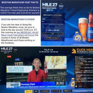 ボストンマラソンマイル27ポストレースパーティー