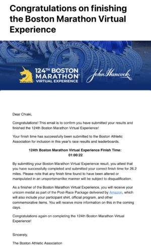 ボストンマラソンバーチャルエクスペリエンスが終了メール