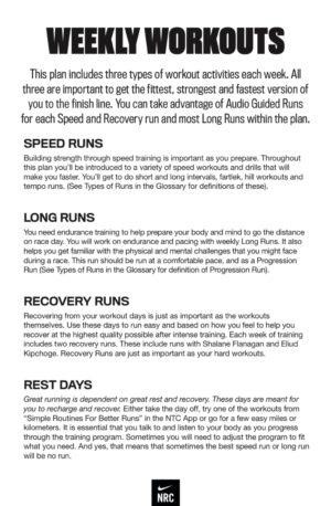 シカゴマラソン用ナイキのトレーニングプランのワークアウト