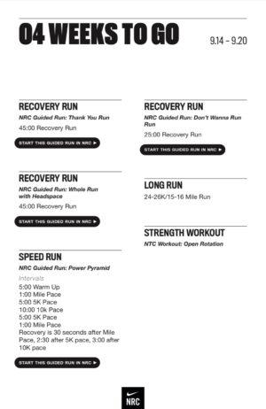 シカゴマラソン用ナイキのトレーニングプラン