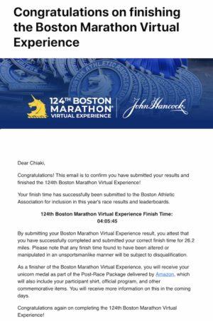 ボストンアスレチック協会からの承認メール