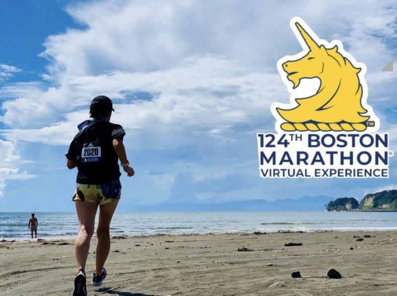 材木座海岸の写真に、ボストンマラソンステッカー