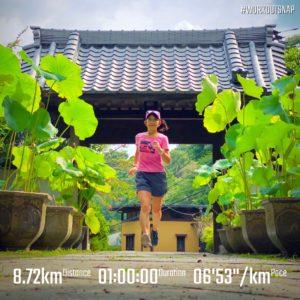"""【8.71kmのリカバリーラン(6'53"""")】覚園寺"""