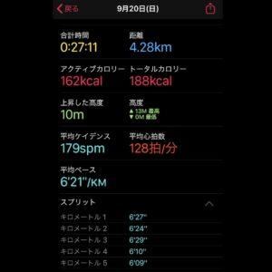"""【27:11リカバリーラン(6'21"""")】"""
