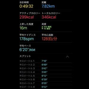 "【6.74Kイージーラン(6'04""/km)】"