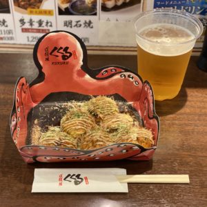 大阪でたこ焼き「くくる」とランチビール
