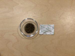 AzarxisのAONIJIEソフトフラスク250mlボトルのなかに入っていた芳香剤のお茶?