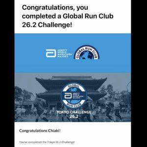 「Tokyo 26.2 Challenge」完走