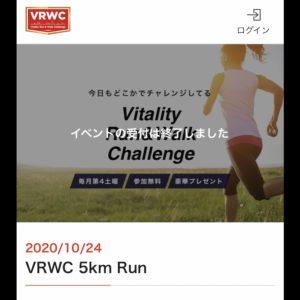VRWC 5km Run