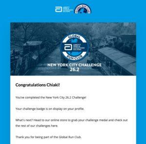 アボットの「NEW YORK CITY CHALLENGE」26.2マイル