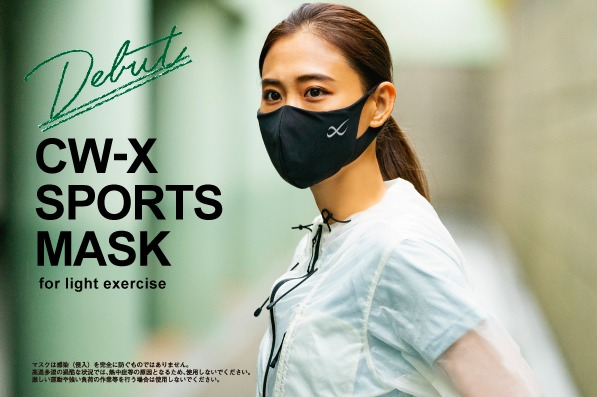 CW-X スポーツマスク for light exercise発売
