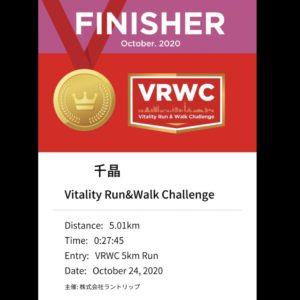 "【5.01km- AYF(VRWC 5km Run)(5'33"")】"